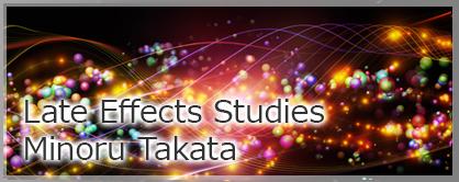 takada_banner